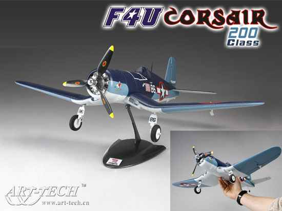 micro f4u corsair kit art tech art 21454 miniplanes. Black Bedroom Furniture Sets. Home Design Ideas