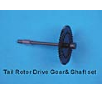 EK1-0217 - Tail rotor drive and shaft set - EK1-0217