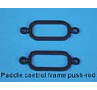 EK1-0245 - Ring-like push-rod - EK1-0245