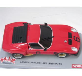 Carrosserie Pour Mini Z De Lamborghini Jota Svr Kyo Mzg36cw Miniplanes