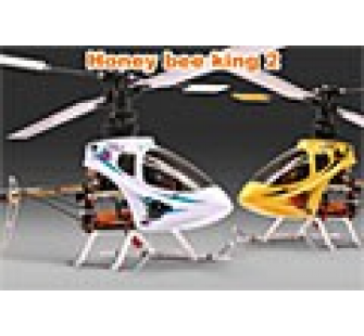ESKY HONEY BEE KING 2 E-SKY - EK1H-E016A