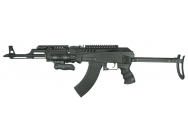 AK47 RIS Bottom Folding Stock - AIS-SKA-AG-43