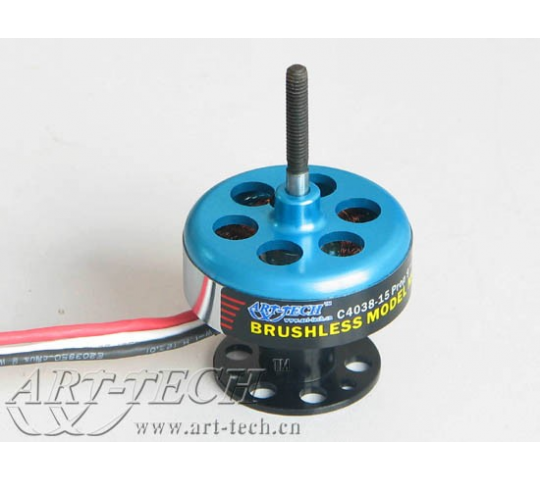 MOTEUR BRUSHLESS - ART TECH - ART-301302B