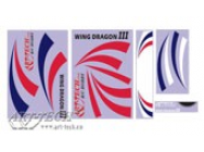 Sticker Wing dragon III art tech - ART-5T081