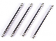 ESK013 - Hardened Feathering Shaft (4Pcs) HB King - XTR-ESK013