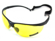 Lunettes SPECS Thermal jaune reglables - Nuprol - A69674