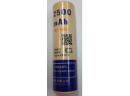 2500mAh Battery - LY-250 Red Bee - Longing - LY-REDBEE-08