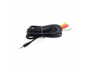 AV Cable RCA to 4p Prong 3m - FSV2006