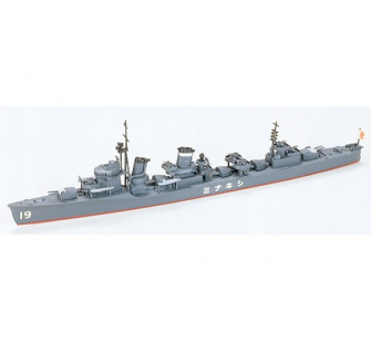 Destroyer Shikinami Tamiya 1/700 - TAM-31408