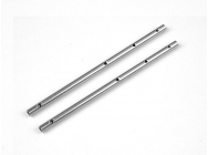 Aluminum Hollow Main Shaft -2 pcs  (SR120) - XTR-SR12004