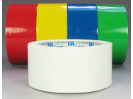 Bullet White Trim Tape (50mm) - 5523622
