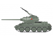 T-34/85 Armee Syrienne Dragon 1/35 - T2M-D3571