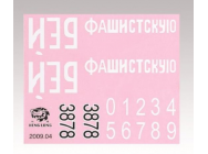 Decals KV-1/KW-1 1/16 - 1229902019