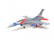E-flite F-16 Falcon BNF Basic 64mm EDF - EFL9850