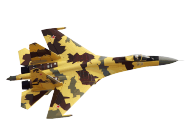 SUKHOI 35 Camo 70mm EDF PNP Freewing Model - FW-F3102A-PNP