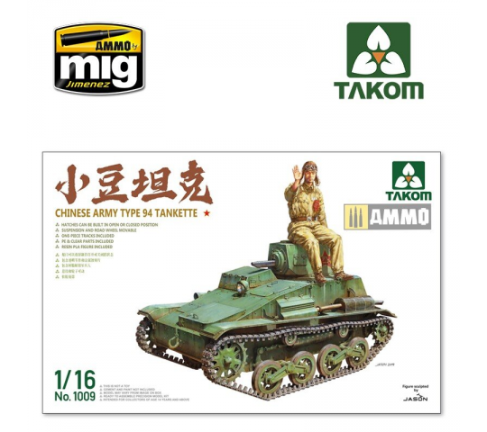 Kit 1-16e Tankette Chinese Army Type 94 - TAKO1009