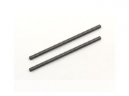 Carbon Shaft for Auto Rotation Gear v2 - 2 pcs - MCPX017-A - XTR-MCPX017-A