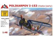 Polikarpov I-153 Chaika (early) - 1:48e - AMG - AMG-A48302