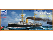 The Imperial Chinese Navy Protected Crui Cruiser Chih Yuen- 1:144e - Bronco Models - KB14001