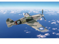 Flying Tiger (A.V.G) P-40C Tomahawk - 1:48e - Bronco Models - 48BK004