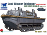 Land-Wasser-Schlepper (Early Prod.) - 1:35e - Bronco Models - CB35031