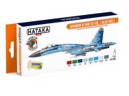 Orange Line Set(8 pcs) Ukrainian AF paint set vol. 1 (Blue Pixel) - e - HATAKA - HTK-CS96