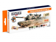 Orange Line Set(8 pcs) Modern Australian Army AFV paint set - e - HATAKA - HTK-CS108