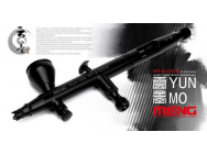YUN MO 0.2/0,3mm High Precision Airbrush - e - MENG-Model - MTS-002