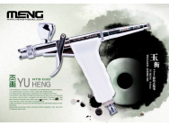 YU HENG 0,3mm Trigger Airbrush - e - MENG-Model - MTS-030