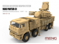 Russian Air Defense Weapon System 96K6 Pantsir-S1- 1:35e - MENG-Model - SS-016