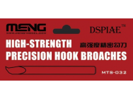 High-strength Precision Hook Broaches - e - MENG-Model - MTS-032