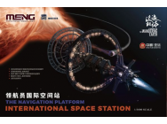 The Wandering Earth The Navigation Platform International Space Station - 1:3000e - MENG-Model - MMS-002