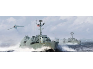 PLA Navy Type 21 Class Missile Boat - 1:72e - Merit - 67203