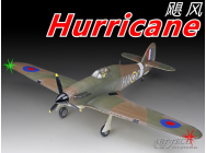 Hurricane Classe 400 RTF Train Rentrant Art-Tech - ART-21611