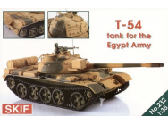 T-54 Tank for the Egypt Army - e - Skif - MK232