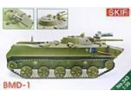BMD-1,updated kit (new wheels,weapon) - 1:35e - Skif - MK243
