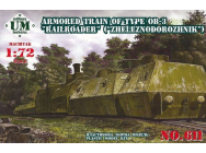 Armored train #2, 23ODBP of type OB-3- 1:72e - Unimodels - UMT611
