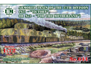 Armored train  Victory / For the moth.  - 1:72e - Unimodels - UMT644