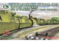 Armored train of type OB-3 Soviet Armenia(No.2,62th ODBP,base version) - 1:72e - Unimodels - UMT685