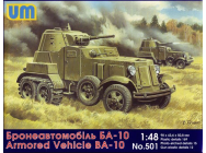 BA-10 Soviet armored vehicle - 1:48e - Unimodels - UM501
