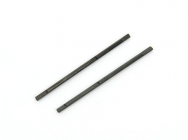 Spare Carbon Fiber Main Shaft for NACPX11 (2 pcs) - NACPX11-P1