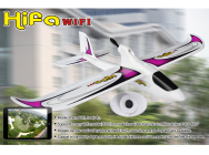 Hifa FPV wifi RTF Mode 1 - Walkera - WALHIFA-RTFF1-COPY-1