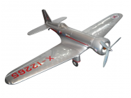 Northrop Gamma Electric 40  Wingspan ARF - MXF-MAX036