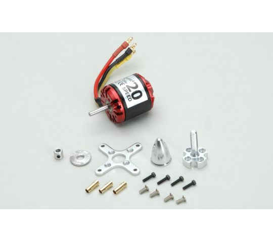 Ripmax Quantum II 20 Speed Brushless Motor - M-Q2-20