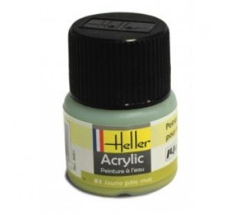 Peinture acrylique jaune pale mat 9081 heller 9081 - Peinture jaune pale ...