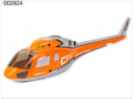 002824 - Fuselage Orange - Honey bee CX Esky - 002824